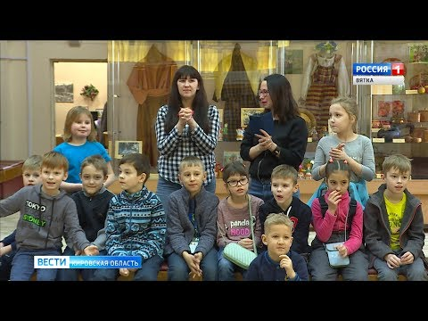 Вести. Кировская область (Россия-1) 26.02.2020(ГТРК Вятка)