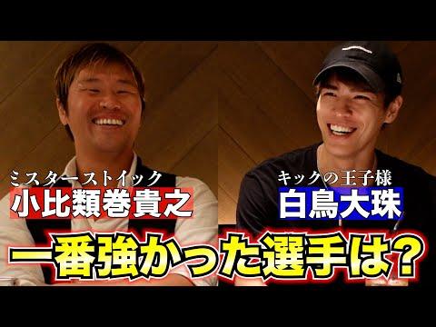 白鳥大珠 / たいじゅチャンネルYouTube投稿サムネイル画像