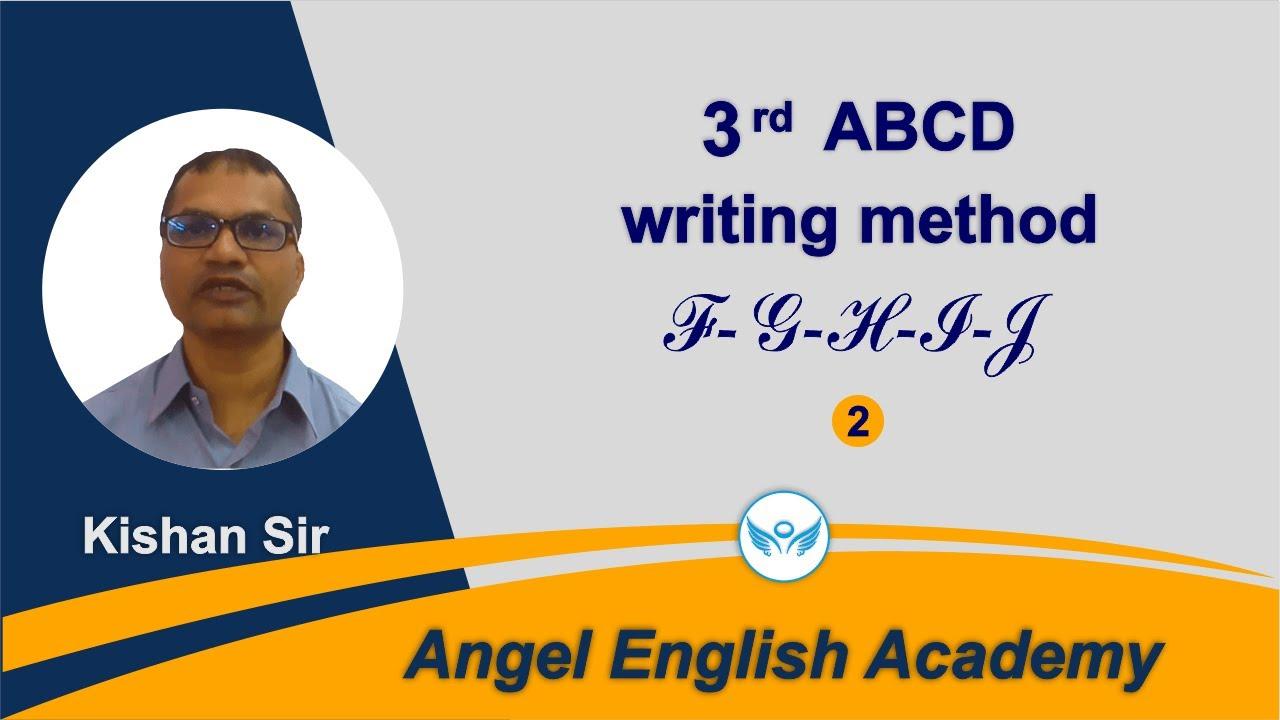 2 How To Write Third Abcd Cursive Alphabets F G H I J Youtube