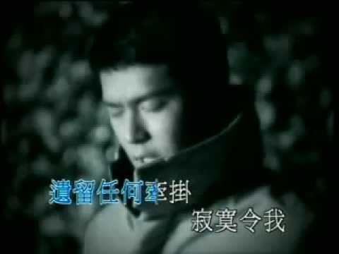 古天樂 - 男朋友 - YouTube