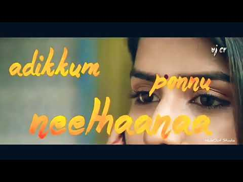 Na kathiruntha ponnu athu Ne thana || whatsapp status video