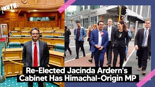 Indian-Origin MP joins Jacinda Ardern's New Zealand Cabinet | Gaurav Sharma