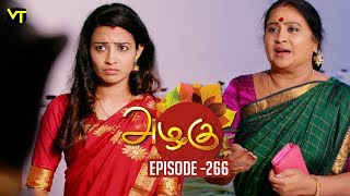 Azhagu - Tamil Serial | அழகு | Episode 266 | Sun TV Serials | 03 Oct  2018 | Revathy | Vision Time