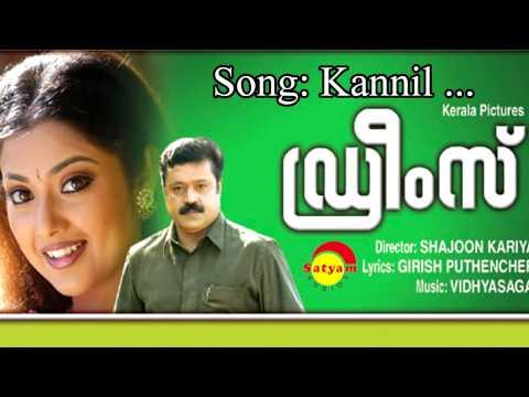 Kannil - Dreams