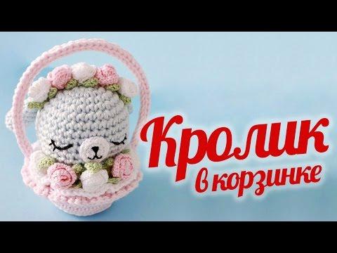 Ролик Кролик амигуруми в корзинке  Советы по вязанию  DIY Пасхальный кролик