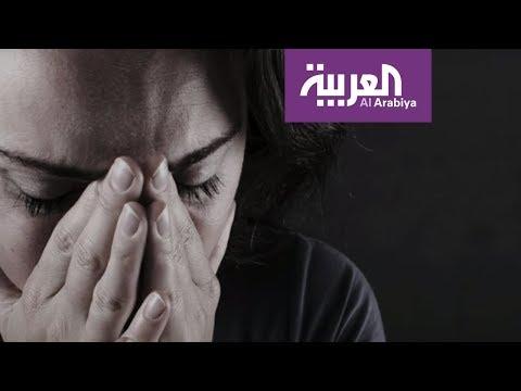 العربية معرفة: الحزن ليس إلا أحد أقنعة الاكتئاب  - نشر قبل 12 دقيقة
