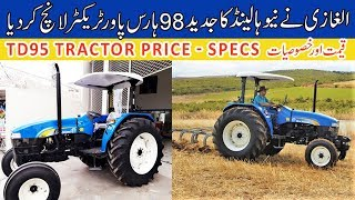 New Holland TD95 Tractor Price, Specification Review in Pakistan by AL Ghazi