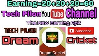 New Dream Cricket Apk Earning [Unlimited trick] Earn Daily ₹60 || Tech Pilon