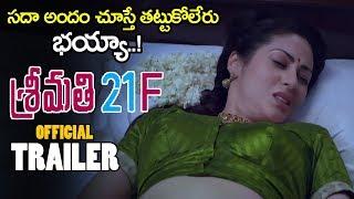 Sadha Shrimati 21F Movie Official Trailer || Sadha || Riythvika || 2019 Telugu Trailers || NSE