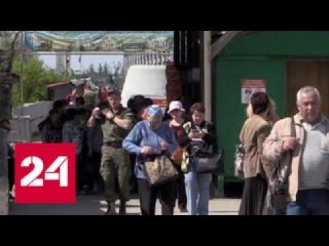 Бессрочное перемирие: тишина в Донбассе должна наступить 21 июля - Россия 24