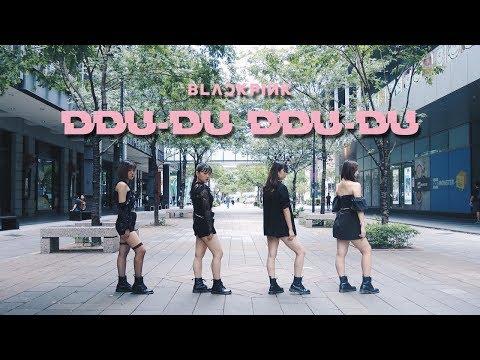 [KPOP IN PUBLIC CHALLENGE] BLACKPINK(블랙핑크) _ DDU-DU DDU-DU(뚜두뚜두) Dance Cover by DAZZLING from Taiwan
