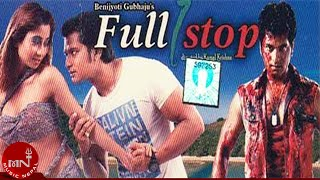 New Nepali Movie | FULL STOP | BINITA BARAL & SABIN SHRESTHA