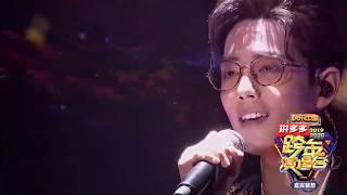 【肖战】2020湖南卫视跨年演唱会嘉宾猜想:肖战有你就《满足》!
