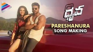 Dhruva Movie | Pareshanura Song Making | Ram Charan | Rakul Preet | Arvind Swamy | Surender Reddy