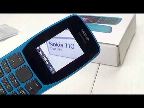 Nokia 110 (2019): путь в никуда!