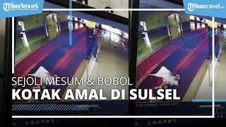 Beredar Video Sejoli Mesum Di Masjid Lalu Bobol Kotak Amal, Ternyata Sempat Ditegur Sebelum Beraksi