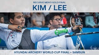 Kim Woojin v Lee Woo Seok – recurve men's gold final | Samsun 2018