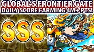 Brave Frontier Global Frontier Gate The Daily Score Farming - How to Get High Score!