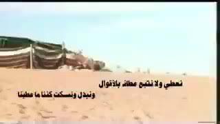 محمد الأحمد السديري - رحمه الله -