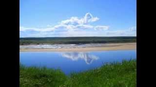 РЕКА-РЕЧЕНЬКА(наши северные реки - Мезень и Вашка., 2014-08-31T19:05:38.000Z)