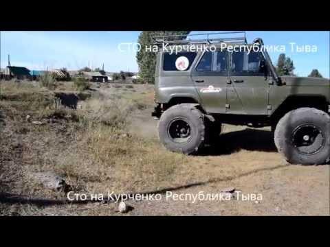 Тюнинг ходовой Уаз большие колеса (видео)