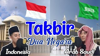 Download GEMA TAKBIR IDUL FITRI 2021 || MERDU & BIKIN SEDIH