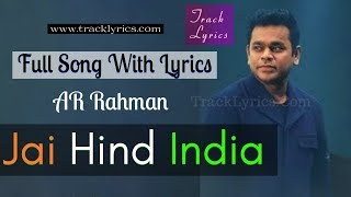 Jai Hind India AR Rahman Lyrics Shahrukh Khan Hockey World Cup 2018