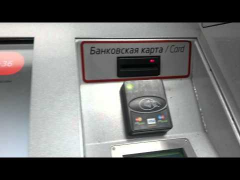 Покупка билета на Аэроэкспресс за Яндекс.Деньги