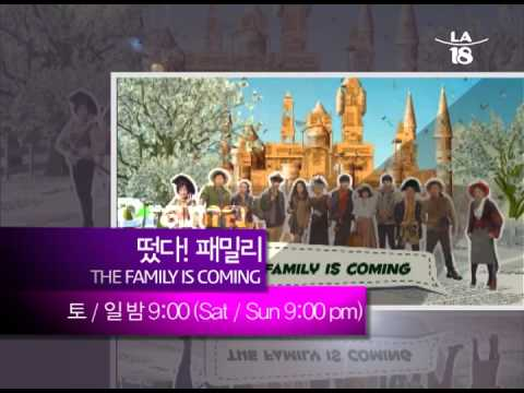 The Family Is Coming 떴다! 패밀리 - Korean Drama Preview