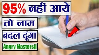 Topper's Secret Reveal || How to Get 95% Marks in Board Exam || How to Study In Exam Time