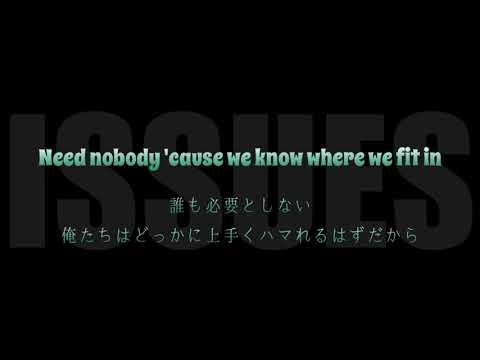 Issues - Hooligans - Lyrics & 日本語字幕