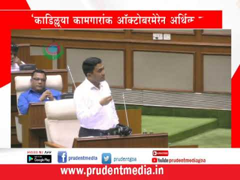 ONETIME PACKAGE TO MINING WORKERS WHO LOST JOB AFTER MARCH 2018: CM_Prudent Media Goa