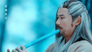 超好聽的中國古典音樂 笛子名曲 古箏音樂 放鬆心情 安靜音樂 冥想音樂 深睡音樂  Belle musique de flûte, musique pour la méditation 89