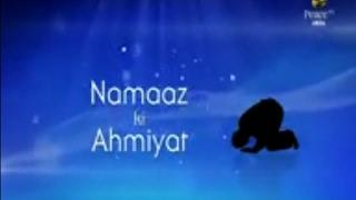 Video Ahkaam E Namaaz, Namaaz Ki Ahmiyat, Part 1 download MP3, 3GP, MP4, WEBM, AVI, FLV Juni 2018