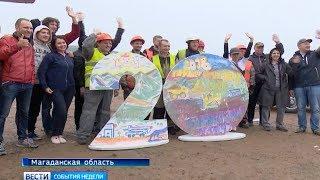 День металлурга отметили горняки отдаленных месторождений «Полиметалла»