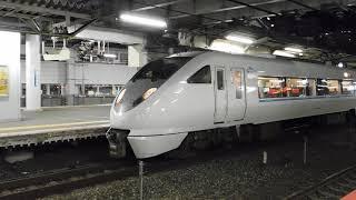 334・210513289系J02編成通特らくラクはりま姫路行・西明石発車