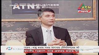 E-cigarette and tax revenue in Bangladesh