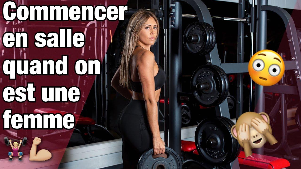 Commencer en salle quand on est une femme. Justine GALLICE Fitness a41f112cd54