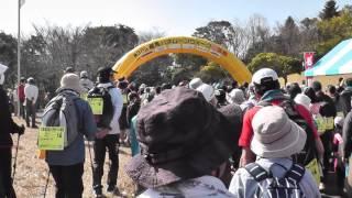 第20回 龍馬ハネムーンウォーク in 霧島 霧島温泉コース スタート 2016年3月20日