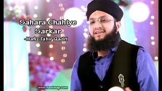 noor wale mustafa aa gaye chagaye 30 second whatsapp islamic status naat paak status