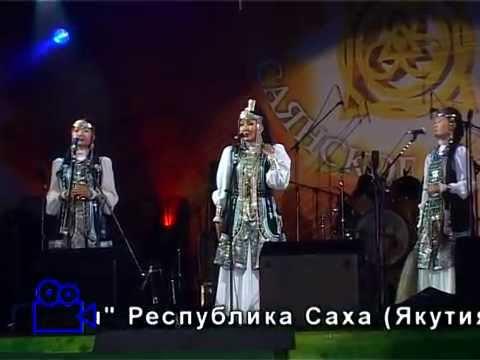 """Folk-lore  - Олонхо - """"Айархаан"""" клип 4"""