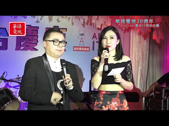 2018 色彩繽紛台慶夜 Part 2