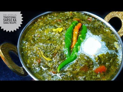 Simple Punjabi Style Sarso Ka Saag Recipe - How To Make Sarso Ka Saag At Home - Sarso Da Saag Recipe