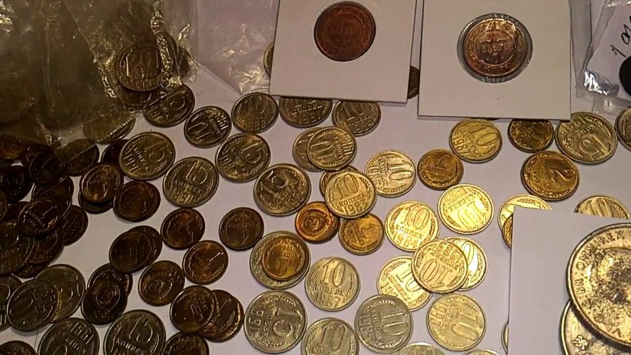 Покупка- продажа монет. Украина. Харьков - YouTube 970d883bc6c