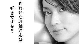 ハセキョーこと女優の長谷川京子さんはハルイチさんを許したの? 【チャ...