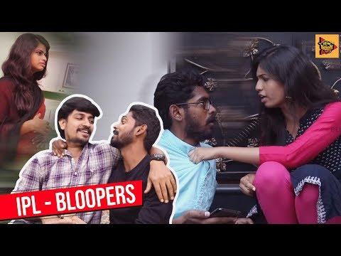 IPL Tamil Web Series | Random Bloopers |...