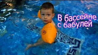 видео Покупаем самый безопасный бассейн