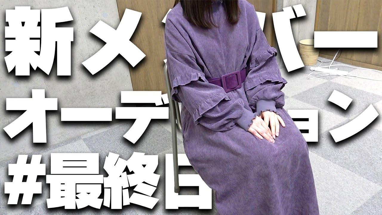 Tv メンバー ボンボン 新