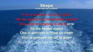 Skepe - ProTrax Karaoke Demo