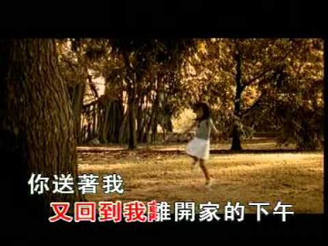 Joi Chua 蔡淳佳 《陪我看日出》 Official Karaoke Music Video